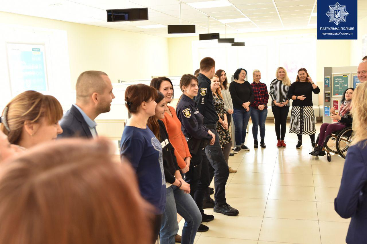 Патрульні Чернівців стали учасниками тренінгу Inclusive Friendly