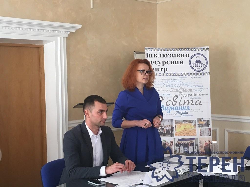 У педагогічному університеті обговорили перспективи інклюзії у Тернопільській ОТГ (ФОТОРЕПОРТАЖ)