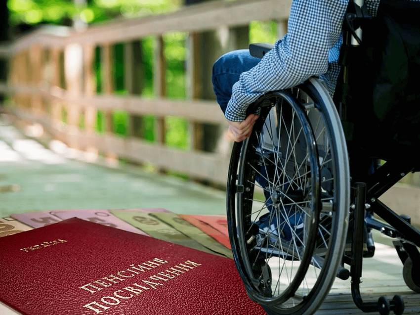 Інвалідність та трудовий стаж: які нюанси при призначенні пенсії існують