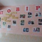 Світлина. Волинський санаторій дає надію дітям з ДЦП. Реабілітація, ДЦП, допомога, хвороба, Волинь, санаторій Дачний