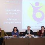 Тема доступності для людей з інвалідністю – серед пріоритетів обласної влади