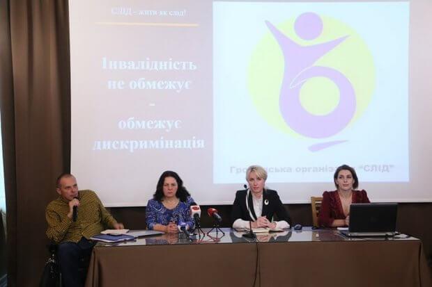 Тема доступності для людей з інвалідністю – серед пріоритетів обласної влади. івано-франківщина, доступність, зустріч, семінар, інвалідність