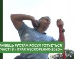 """Мукачівець, ветеран Держприкордонної служби представить Україну на """"Іграх Нескорених"""" (ВІДЕО). ігри нескорених, рустам росул, ветеран, змагання, поранення"""