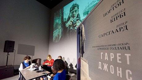 Фільм про Гарета Джонса стане першим в Україні адаптованим для незрячих та нечуючих