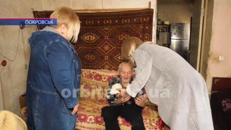 Міська програма допомоги інвалідам Другої світової війни діє у Покровську (ВІДЕО)