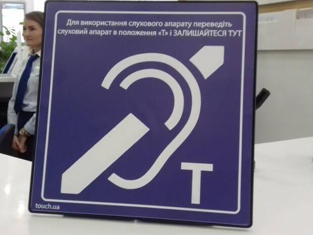 Життя без обмежень: Київ змінює стандарти для людей із інвалідністю. київ, працевлаштування, інвалідність, інклюзія, інфраструктура