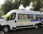 Автопарк «соціального таксі» Полтавщини поповнився ще одним спецавтомобілем. шишаки, перевезення, соціальне таксі, спецавтомобіль, інвалідність