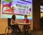 «Ніколи не здавайся». У Франківську презентували проект про людей з інвалідністю (ФОТО). івано-франківськ, ніколи не здавайся, презентація, проект, інвалідність
