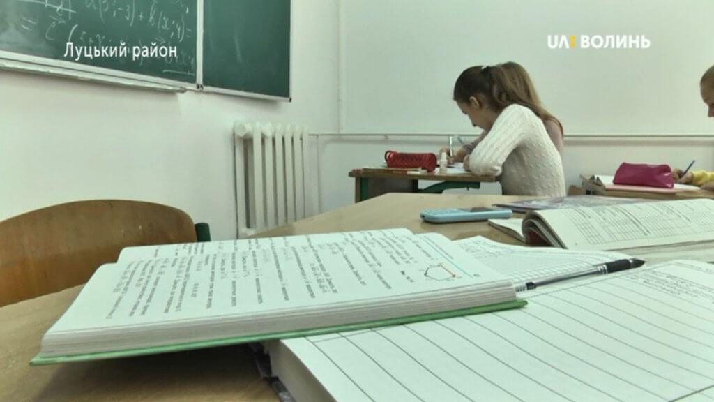 У школі села Боголюби Луцького району створено три інклюзивні класи (ФОТО, ВІДЕО). боголюби, адаптація, особливими освітніми потребами, інклюзивний клас, інклюзія