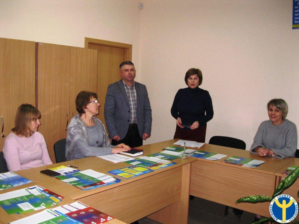 Реалізація у професійній сфері: у Новоукраїнці відбулось засідання круглого столу щодо зайнятості громадян з інвалідністю. новоукраїнка, круглий стіл, роботодавець, служба зайнятості, інвалідність