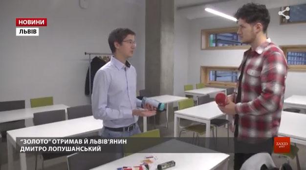 Львівський студент показав свій винахід, який переміг на міжнародному конкурсі в Сінгапурі (ВІДЕО). helpyeyes, дмитро лопушанський, винахід, незрячий, пристрій