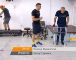 Реабілітація воїнів ООС в Україні: унікальний центр та як допомагають (ВІДЕО). next step ukraine, ірпінь, воїн оос, поранення, тренування