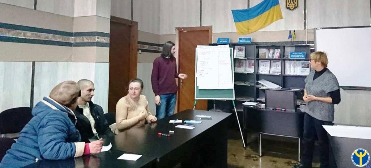 В Олександрії обговорили можливості соціального підприємництва для людей з інвалідністю
