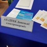 Світлина. Профессия по душе: в Мариупольском центре занятости прошла ярмарка вакансий для людей с инвалидностью. Робота, инвалидность, Мариуполь, центр занятости, работодатель, ярмарка вакансий