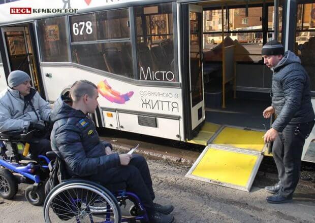 Активісти Руху Без Меж провели тренінг-інструктаж водіїв громадського транспорту Кривого Рогу. кривий ріг, водій, тренинг, тролейбус, інвалідність