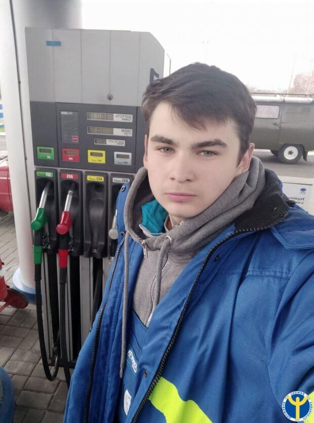 Як у Петровому 19-річний юнак з інвалідністю став частиною великої корпорації. віталій нагорний, вакансія, працевлаштування, центр зайнятості, інвалідність