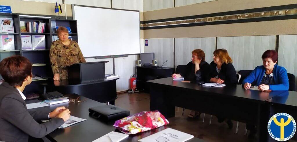 В Олександрії відбулось обговорення консолідації зусиль у напрямку працевлаштування людей з інвалідністю. олександрія, працевлаштування, роботодавець, центр зайнятості, інвалідність
