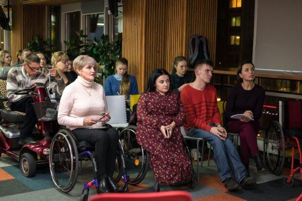 Інклюзія без ілюзій. Як людині з інвалідністю реалізуватись в бізнесі?. українська соціальна академія, бизнес, підприємство, інвалідність, інклюзія
