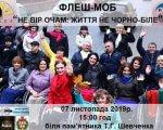 Навчально-практичний семінар для жінок з інвалідністю. Програма заходу. конвенція оон, чернівці, семінар, творчий розвиток, інвалідність