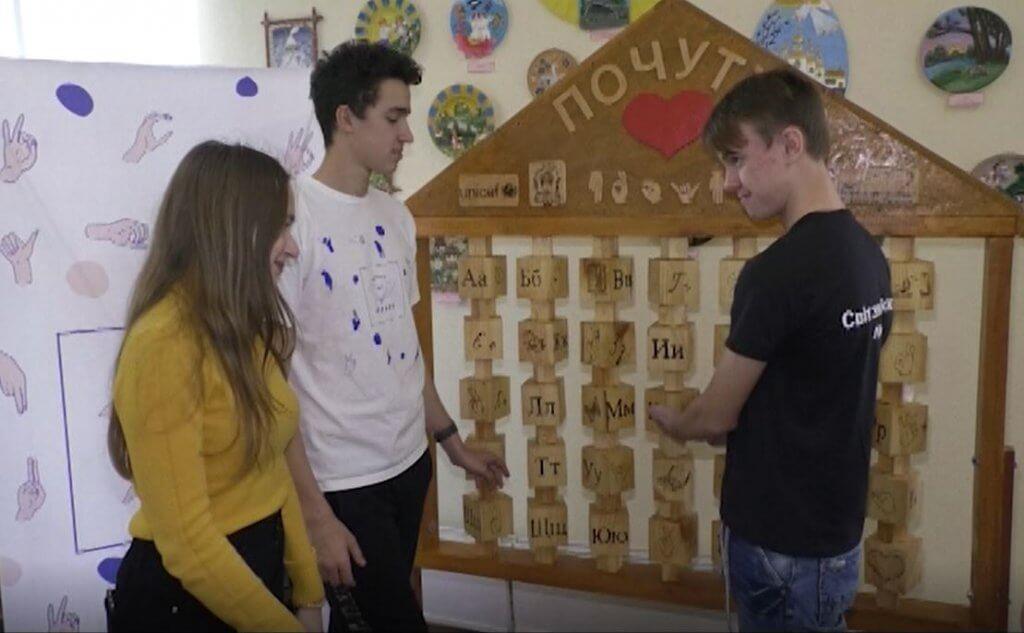«Почути серцем»: ученики Харьковского СУВК изготовили интерактивную азбуку для детей с проблемами слуха (ВИДЕО). почути серцем, сувк, харьков, азбука, проблемы слуха