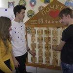 «Почути серцем»: ученики Харьковского СУВК изготовили интерактивную азбуку для детей с проблемами слуха (ВИДЕО)