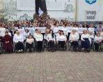Олена Бабешко-Павленко: «Такі заходи вкрай необхідні задля натхнення та об'єднання жінок з інвалідністю на боротьбу за рівноправне життя, яке не обмежується їх інвалідністю!». олена бабешко-павленко, чернівці, семінар, флешмоб, інвалідність