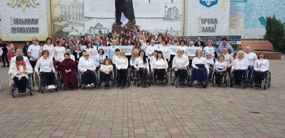 Олена Бабешко-Павленко: «Такі заходи вкрай необхідні задля натхнення та об'єднання жінок з інвалідністю на боротьбу за рівноправне життя, яке не обмежується їх інвалідністю!»