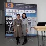 Інклюзивна Україна 2019