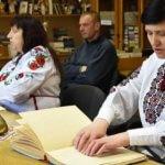 З нагоди ювілею Львівська обласна організація УТОС проведе захід «Ми серед вас»