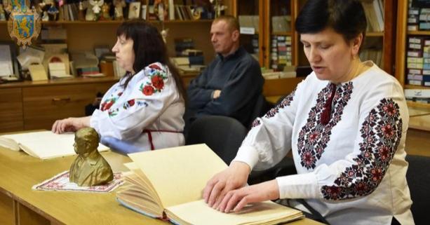 З нагоди ювілею Львівська обласна організація УТОС проведе захід «Ми серед вас». львів, утос, захід ми серед вас, незрячий, ювілей
