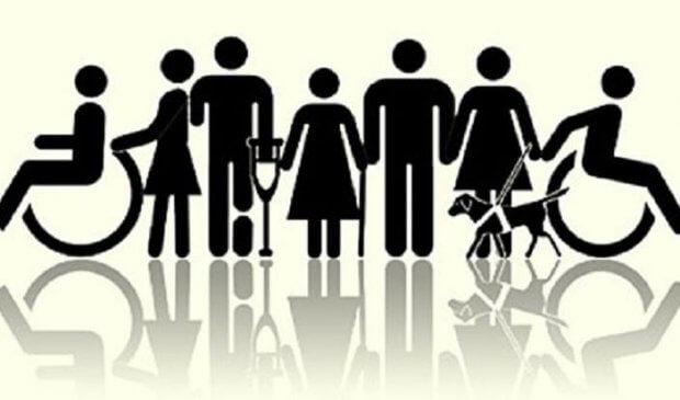 У Маріуполі пройде форум «Світ рівних». мариуполь, світ рівних, форум, інвалідність, інклюзія