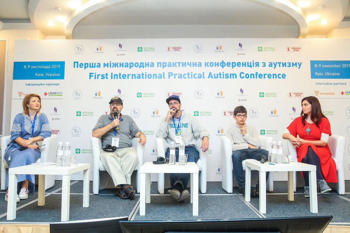 Прес-реліз: Три покоління аутистів на одній сцені