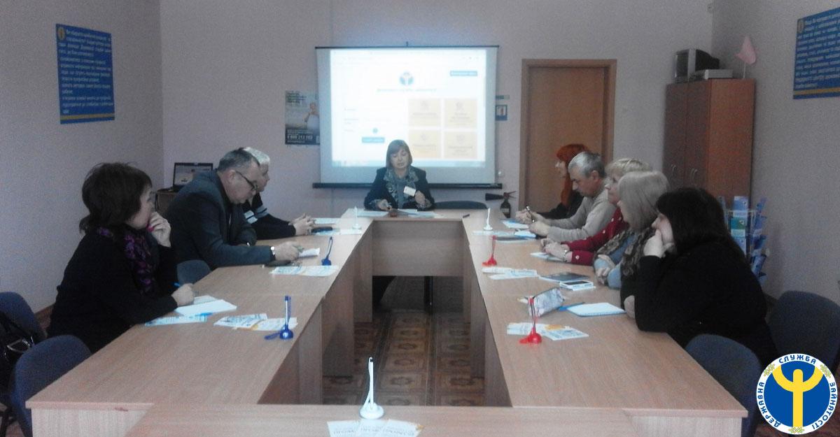 Ключові проблеми та шляхи вирішення: у Світловодську відбулось обговорення зайнятості громадян з інвалідністю