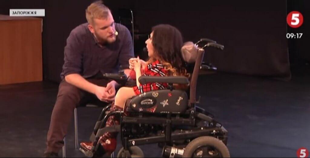 «Світло у темряві»: у Запоріжжі дебютував інклюзивний театр – (ВІДЕО). запоріжжя, світло у темряві, вистава, театр, інвалідність