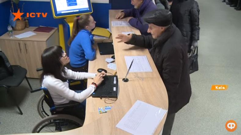 Чому людям з інвалідністю складно знайти роботу в Україні та приклад Мюнхена (ВІДЕО). мюнхен, безробітний, працівник, суспільство, інвалідність
