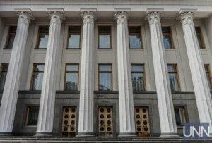 Рада ухвалила законопроект щодо діяльності організацій, заснованих особами з інвалідністю. верховна рада україни, діяльність, організація, підприємство, інвалідність