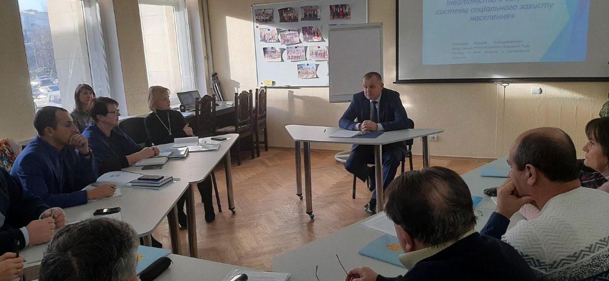 Представник Уповноваженого у центральних областях Валерій Ольховий провів навчання щодо забезпечення прав вихованців інтернатних закладів і дотримання прав осіб з інвалідністю