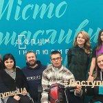 Вінниця стала першою у рейтингу доступності українських міст