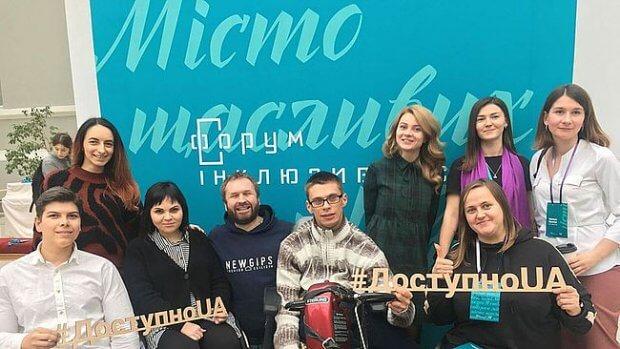 Вінниця стала першою у рейтингу доступності українських міст. вінниця, доступно.ua, доступність, перевірка, рейтинг