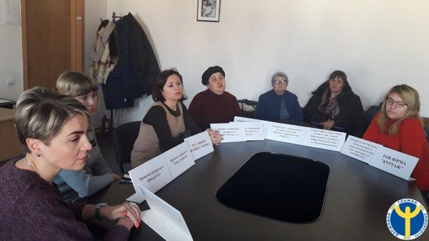 З початку року на Кропивниччині працевлаштовано 130 громадян з інвалідністю. кропивниччина, круглий стіл, роботодавець, центр зайнятості, інвалідність