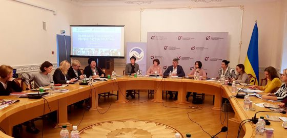 Права жінок з інвалідністю: прогрес, бар'єри, ініціативи. комитет оон, жінка, круглий стіл, моніторинг, інвалідність