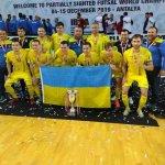 Збірна України з футзалу стала чемпіоном світу серед спортсменів з вадами зору