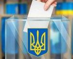 Доступність виборчих дільниць не дорівнює праву голосувати «на дому». одеська область, вибори, голосування, доступність, інвалідність