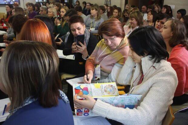 Прикарпатські педагоги взяли участь в міжнародних заходах з інклюзивної освіти. конференція, педагог, тренинг, інвалідність, інклюзивна освіта
