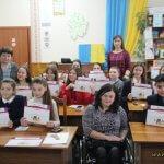 Популяризація дитячої інклюзивної літератури – дієвий інструмент розвитку інклюзивного середовища на Вінниччині