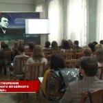 Семінар «Створення інклюзивного музейного середовища» (ВІДЕО)