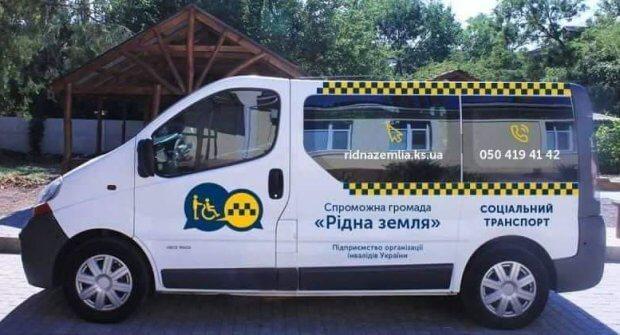 В Каховке станет доступна услуга «социального такси». каховка, инвалидная коляска, инвалидность, социальное такси, услуга