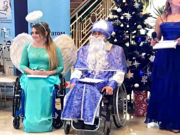 В Краматорске отгремел новогодний инклюзивный бал. краматорськ, бал, инвалидность, инклюзия, праздник
