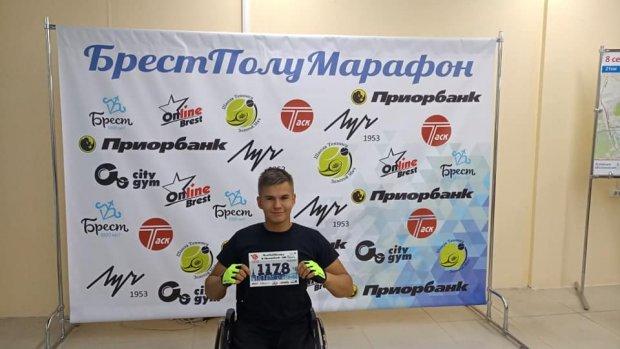 Спортсмен-візочник Олександр Ващук: «Усі бар'єри лише у голові». олександр ващук, спортсмен-візочник, хвороба, інвалідний візок, інвалідність