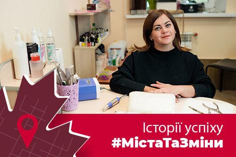 У Вінниці працює унікальний соціальний проект: у манікюрному кабінеті послуги надають майстрині з інвалідністю (ФОТО)
